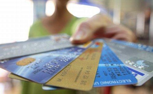 банковские карточки с высоким уровнем безопасности