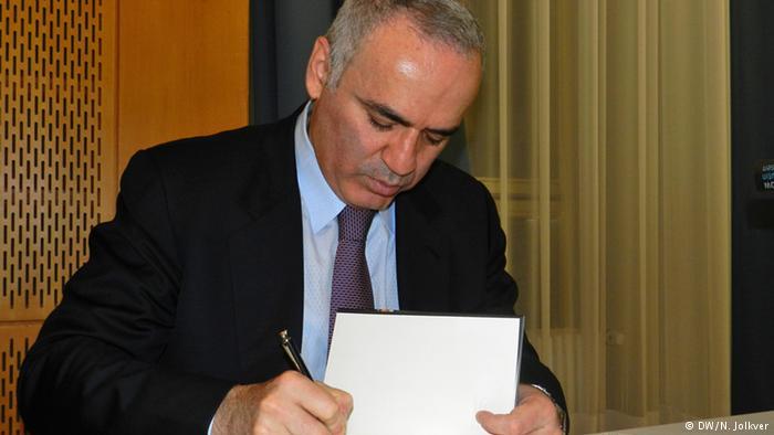 задержание Каспарова
