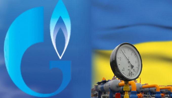 Газпром выставил счет Нафтогазу