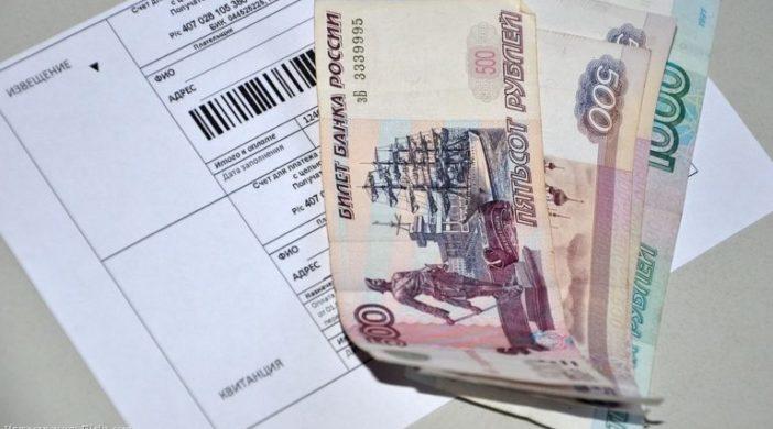 Москвичи заплатят за недвижимость