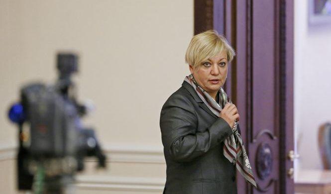 уголовное производство Против Гонтаревой