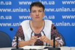 Савченко анонсировала публикацию списков пленных на Донбассе