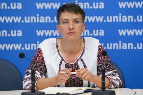 Савченко анонсировала публикацию списков пленных