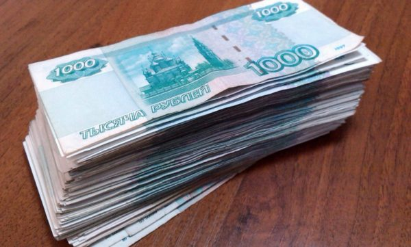 Сотрудница банка присвоила 700 тысяч рублей