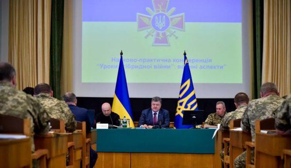 Украина готовится к вторжению России