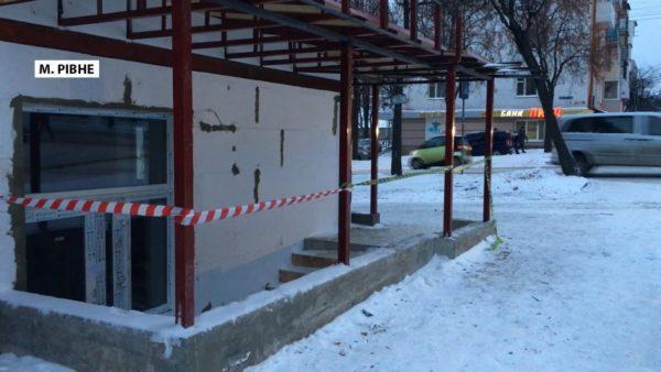 Взрыв в магазине Ровно