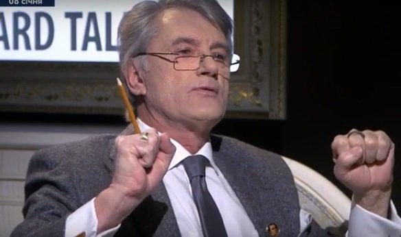 "Ющенко о национализации ""Приватбанка"""