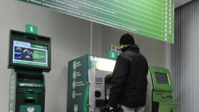 вброс более одного миллиона фальшивых рублей в банкоматы