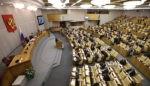 В Подмосковье предложили вновь скорректировать закон о тишине