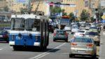 Для москвичей открыли «книгу жалоб и предложений», связанных с дорожным движением