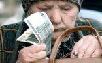 Свежая информация от ПФР: средняя пенсия по старости у россиян с 1 февраля будущего года будет выше 13000 руб.