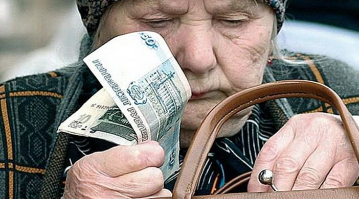 средняя пенсия по старости