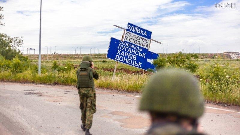 обострение ситуации на Донбассе