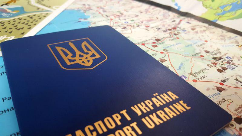 выдача виз украинцам