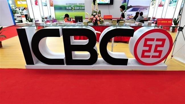 Китайский банк ICBC