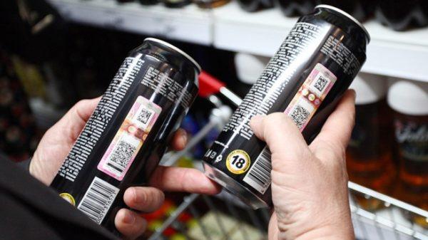 запретить алкоэнергетики