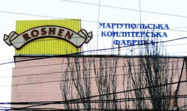 Roshen продаёт кондитерскую фабрику