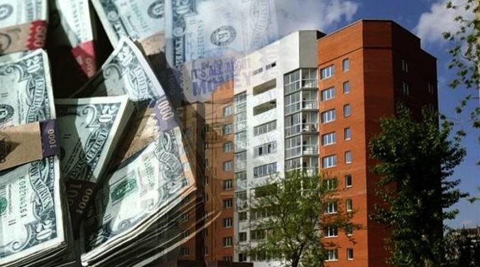 налог на квартиру в Москве