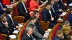 В Украине впервые отстранили от работы депутата