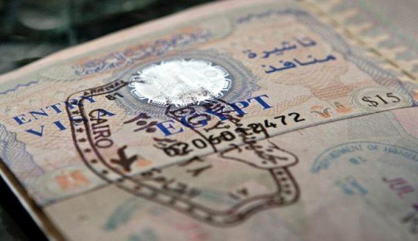 Визы в Египет