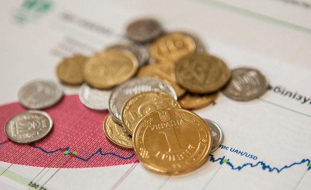 прогноз роста экономики от НБУ