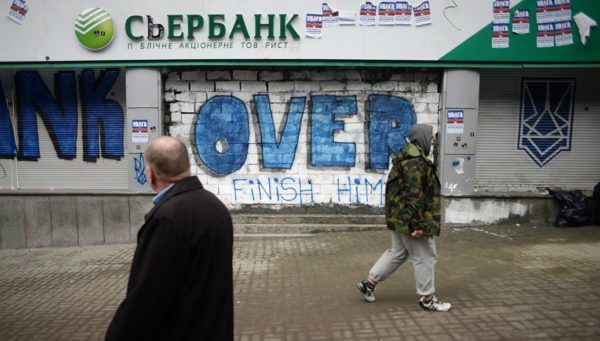 санкции против «дочек» российских банков