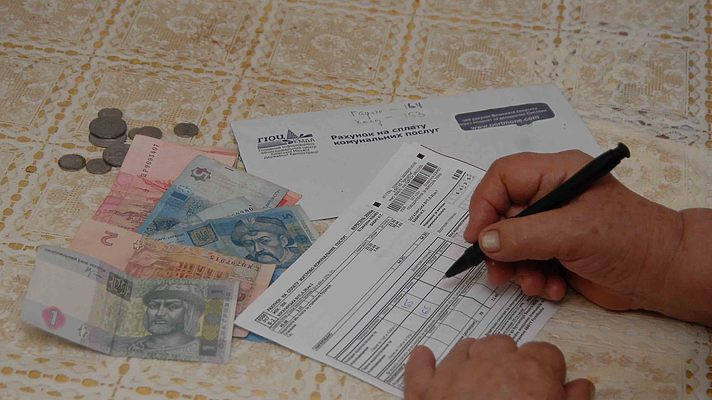 снизить тарифы с помощью дотаций