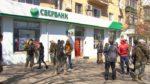 Вынужденный выходной: сотрудников «Сбербанка» не пустили на работу