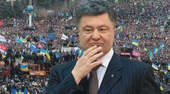 идеалы Майдана преданы