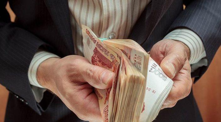 рецепт увеличения зарплаты