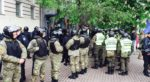 Полиция пошла на штурм офиса ОУН в Киеве