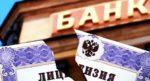 АСВ: выплаты клиентам Интеркоопбанка и «Информпрогресса» начнутся не позднее 29 мая