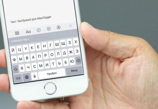 TextSpeed