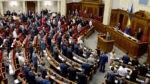Депутаты внесли законопроект об отмене неприкосновенности