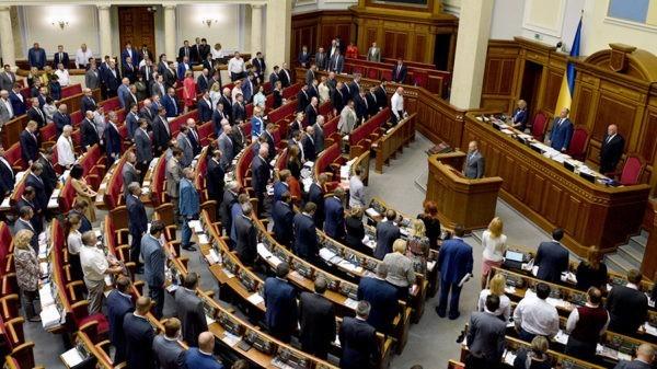 законопроект об отмене неприкосновенности