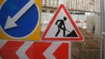 Трубную улицу закроют для проезда на выходные