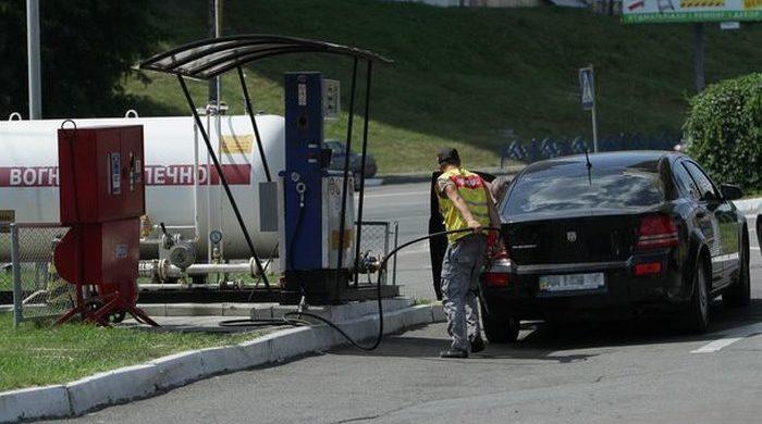 дорожает газ для авто