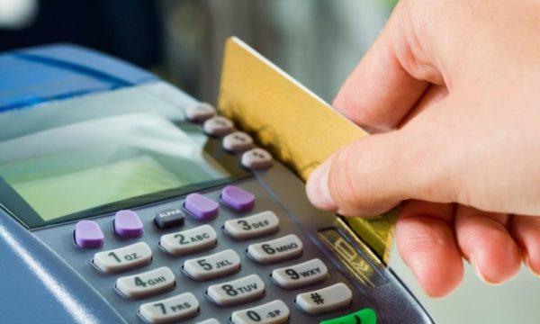 выросла доля безналичных платежей