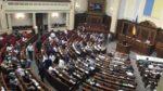 Народных депутатов оштрафовали за прогулы