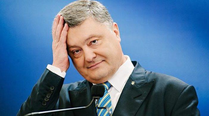 инвестиции в экономику Украины $600 млн