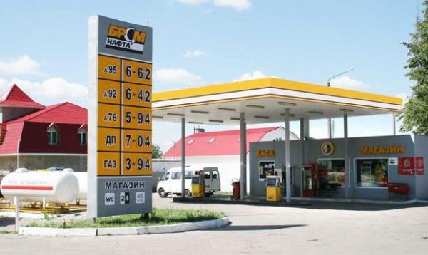 запрет на продажу топлива через АЗС БРСМ-Нафта