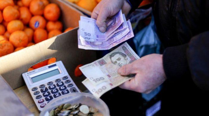 МВФ спрогнозировал уровень инфляции