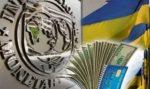 Нацбанк ожидает новые транши от МВФ