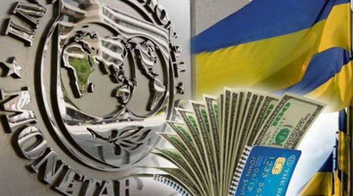 новые транши от МВФ