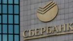 Сбербанк ведет переговоры о покупке мессенджера