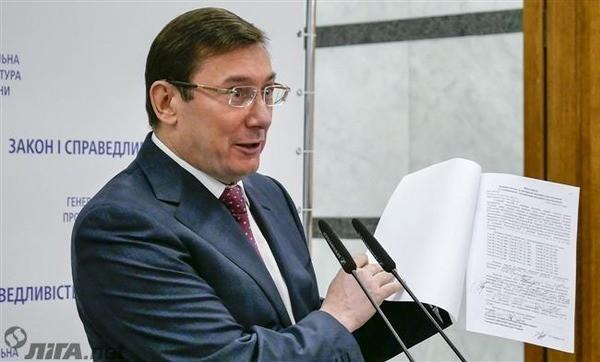 как деньги Курченко поступали Саакашвили