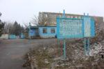 Донецкая фильтровальная станция начала свою работу