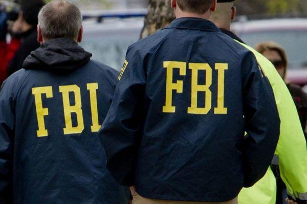 МВД Украины и ФБР