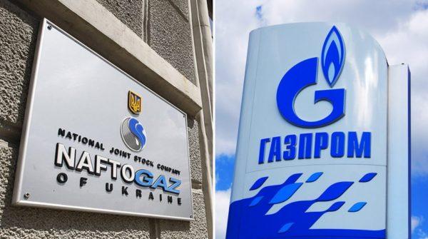 """""""Нафтогаз"""" надеется на встречу с """"Газпромом"""""""