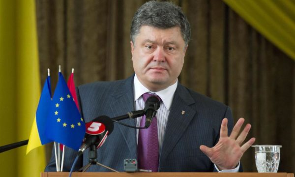 Президент Петр Порошенко